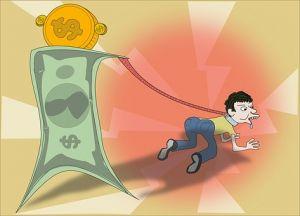 NOIP-Wiki | Geld von A-Z und Ä-Ü | Wirtschaft/Finanzen, Geld-vorher-300x216