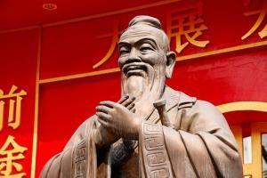Welcher Beruf passt zu mir, Konfuzius